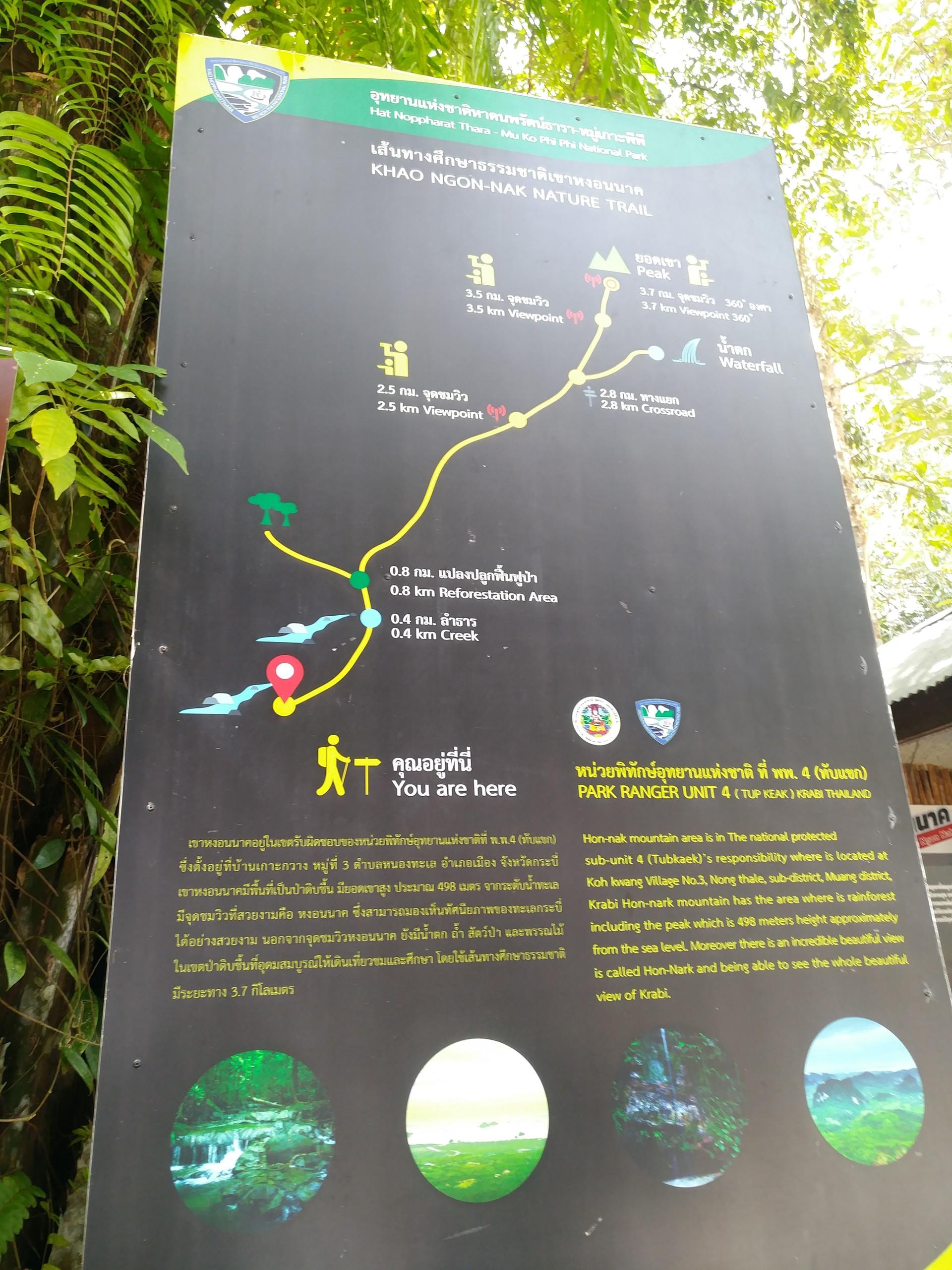 hiking-dragon-crest-mountain-trail-b1096