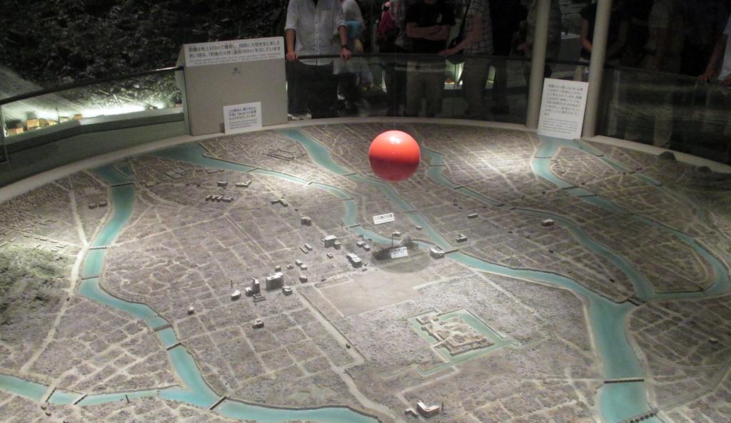 hiroshima-peace-memorial-museum-06e768c5