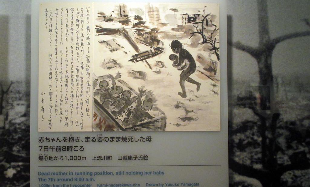 hiroshima-peace-memorial-museum-6d63d906