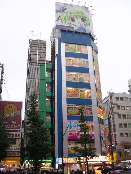 Il quartiere di Akihabara