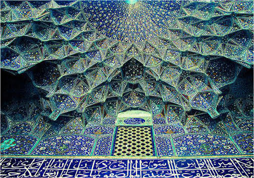 isfahan-diaries-i-010799fb0cf25317bc4871