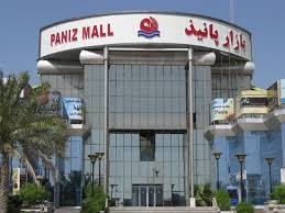 Kish series (III): The best shopping centers