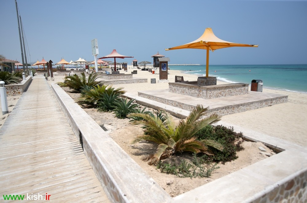 Kish series (IV): The women's private beach