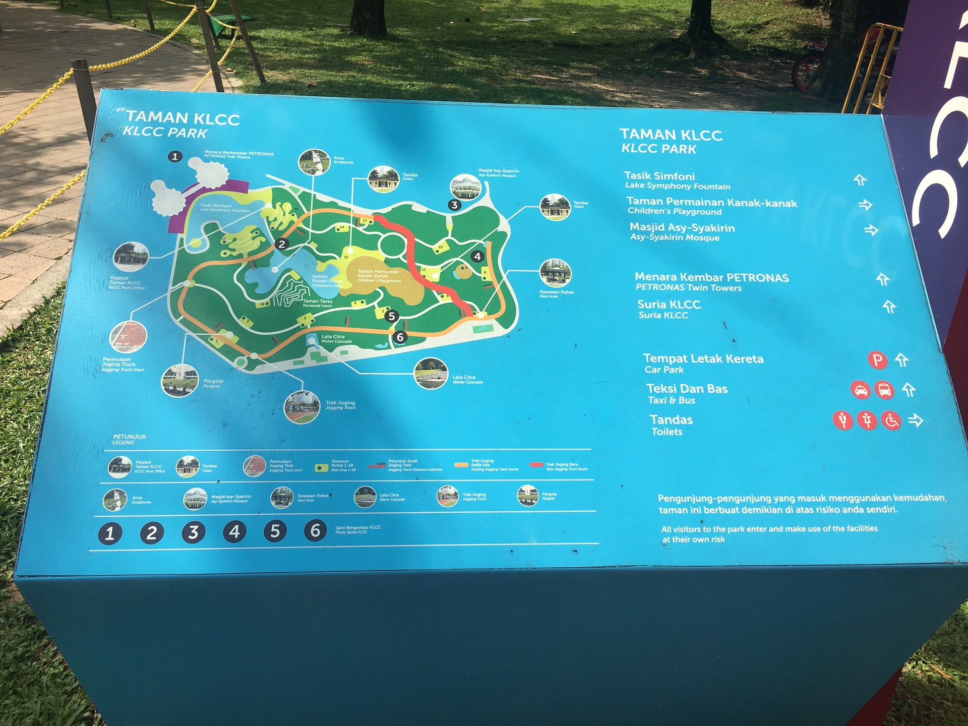 KLCC park Erasmus blog Kuala Lumpur Malaysia