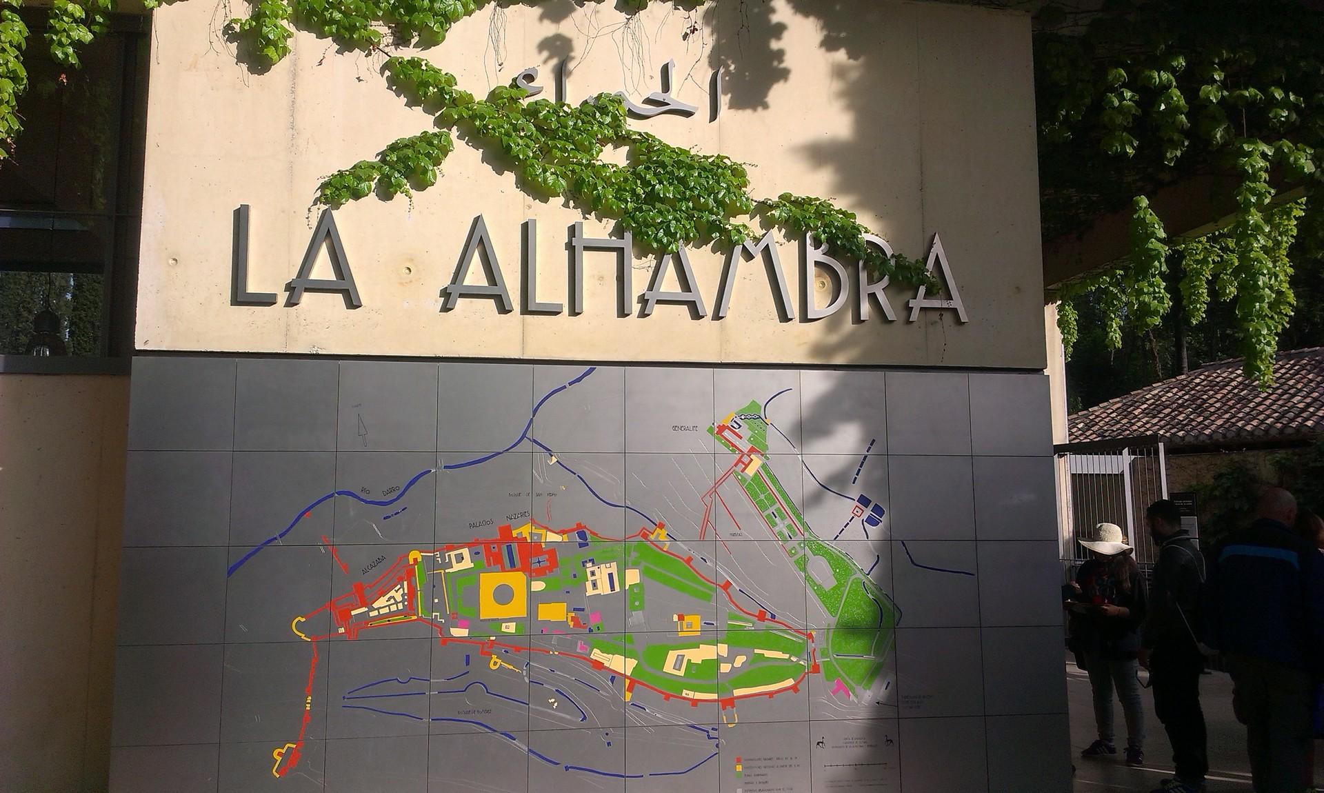 la-alhambra-cittadina-paradisiaca-8dadcf