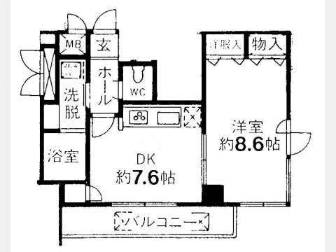 Large And Sunny Apartment At Waseda Station 458787 on kitchen average cost