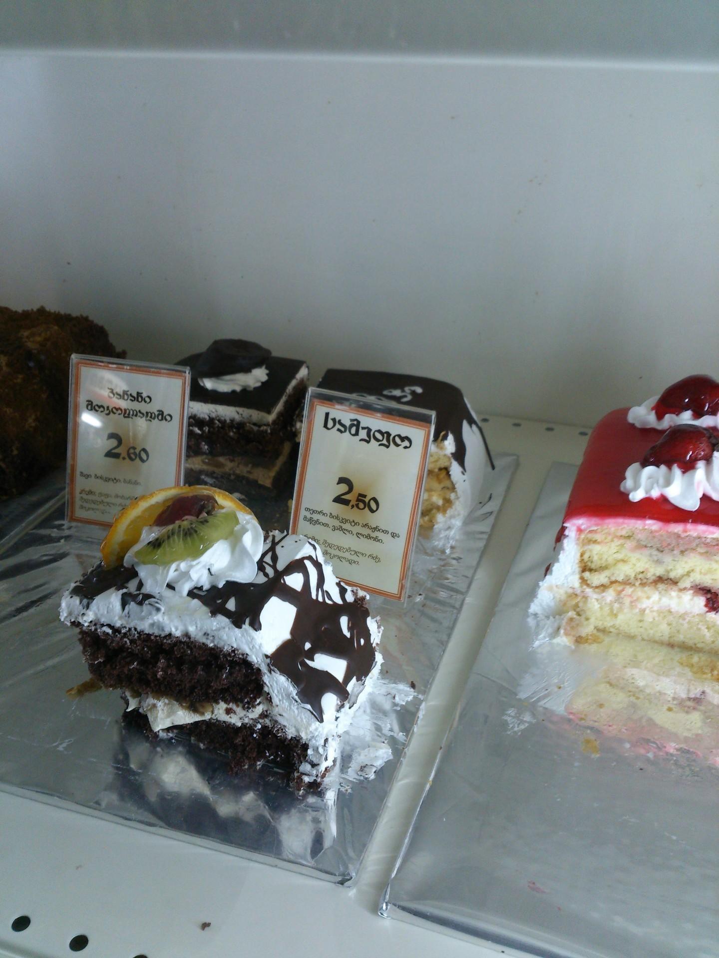 le-torte-di-tbilisi-80c9df3e4144a603c939