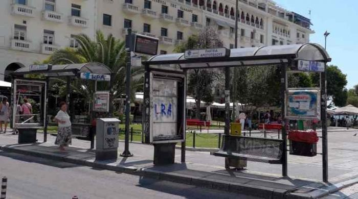 Learning the public transport of Thessaloniki