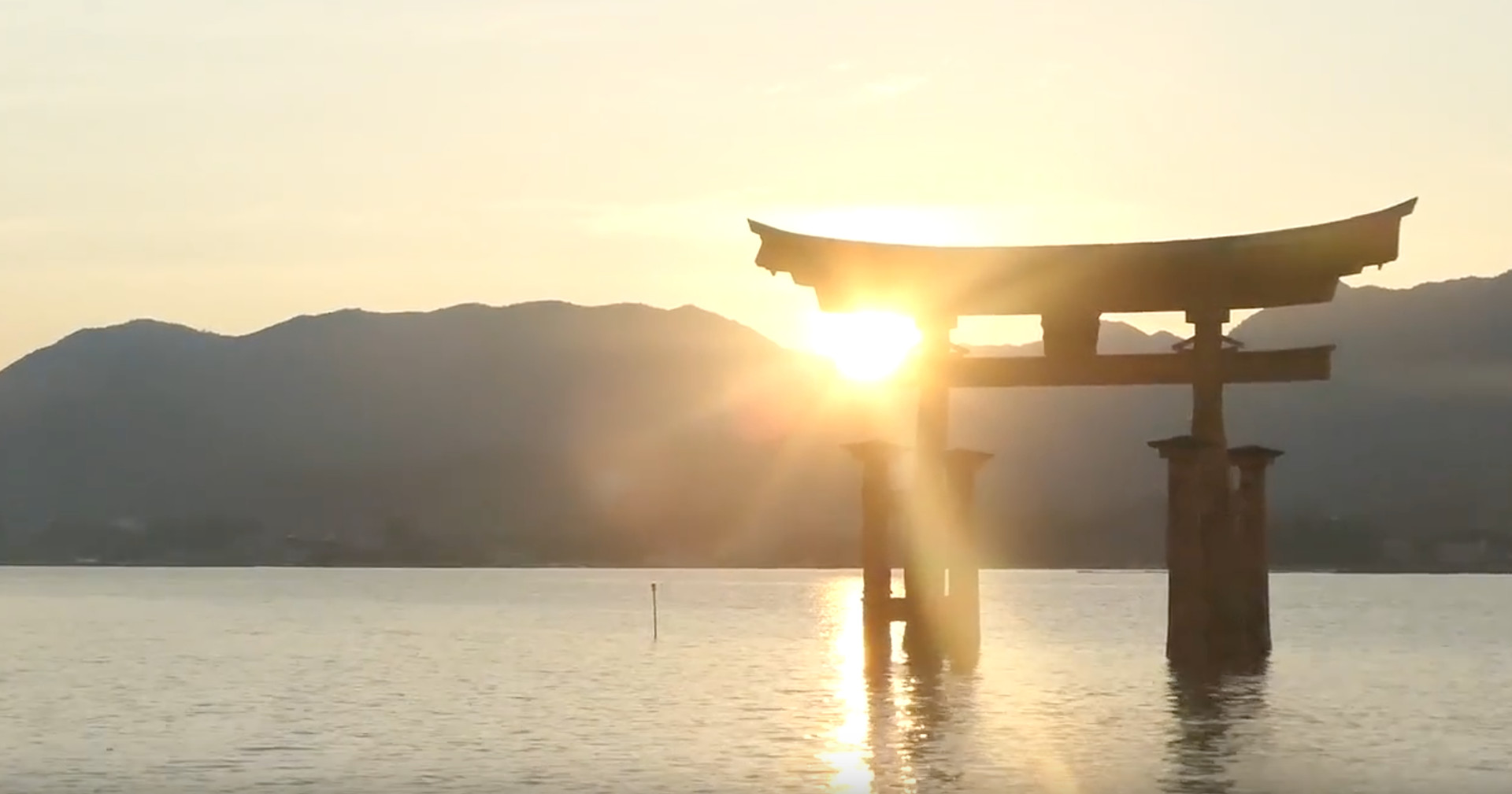Mes endroits coups de coeurs au Japon (1/2) : à Kyoto, Nikko, Hiroshima, Miyajima...