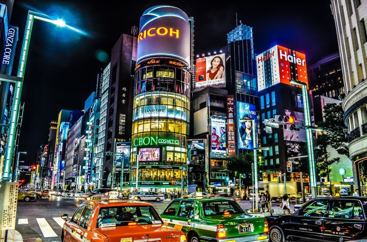 Mi experiencia en Tokio, Japón. Por Yang