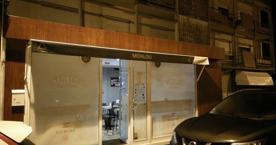 Monlou of Aveiro