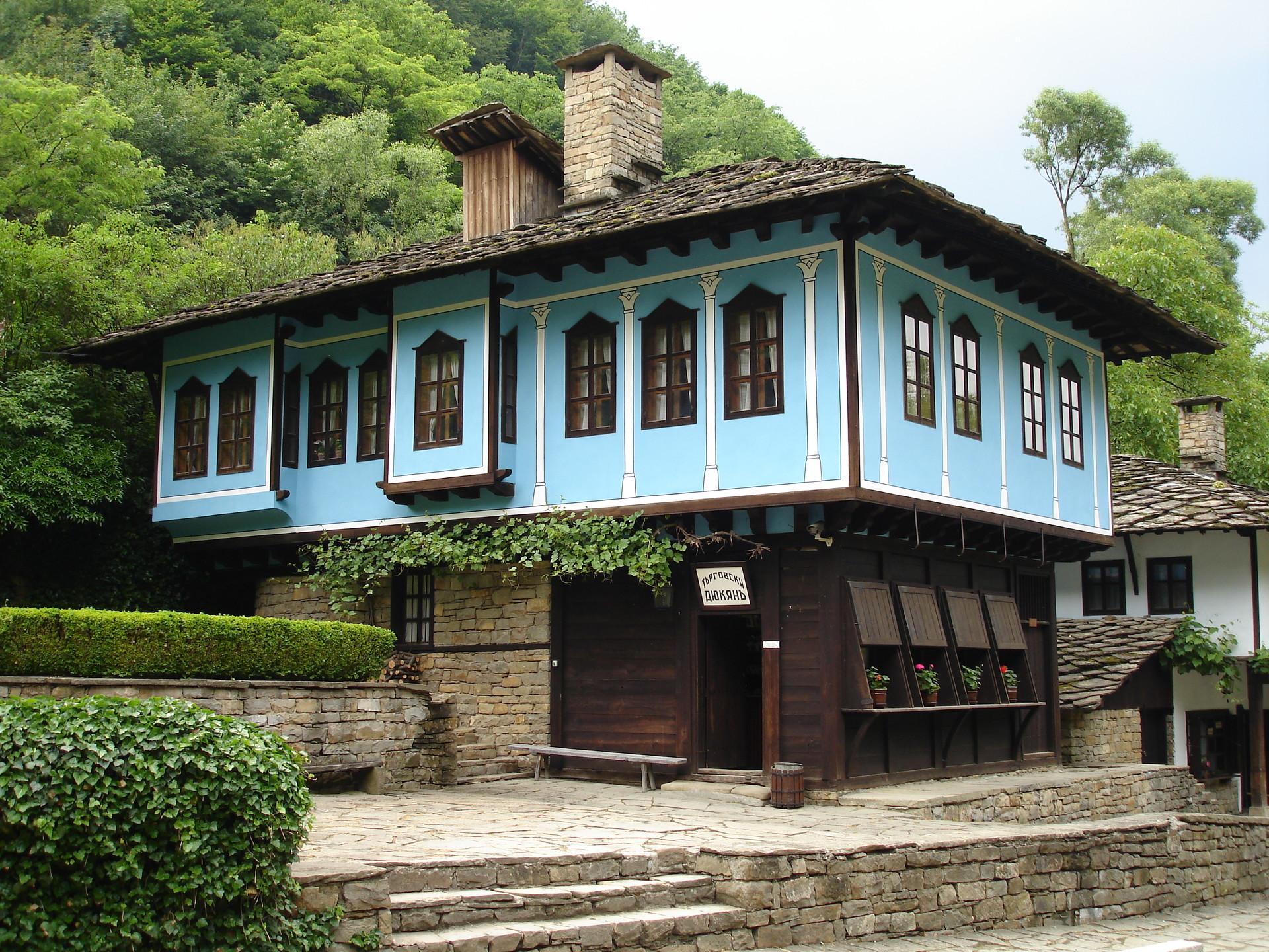 Muzeum Etara