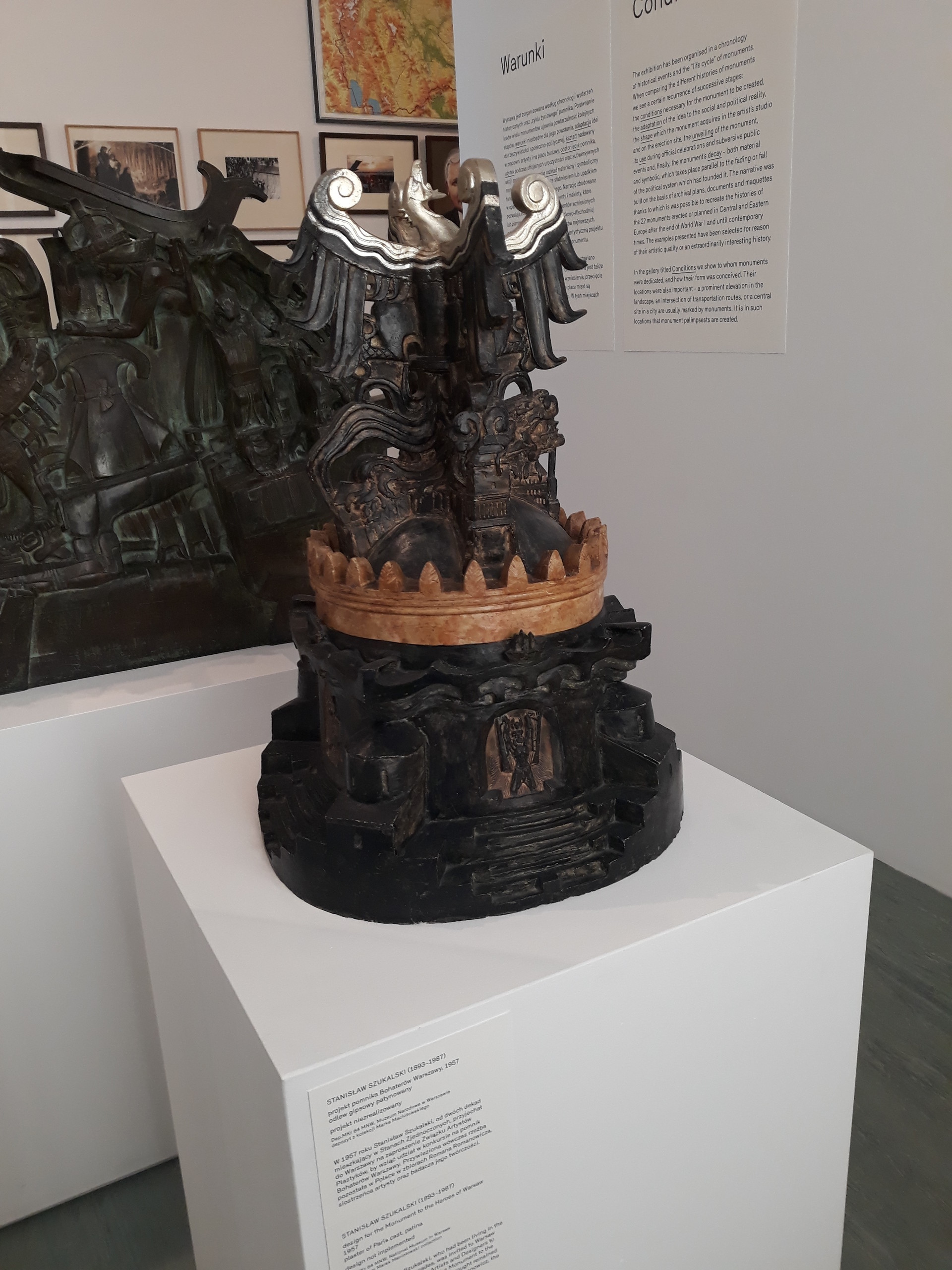 Muzeum Rzeźby im. Xawerego Dunikowskiego