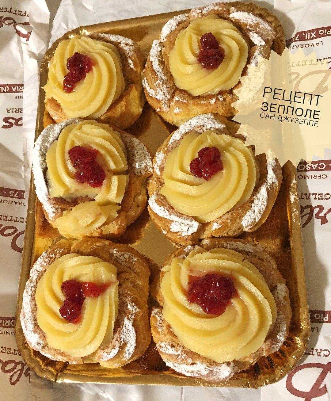 Neapolitan Recipe Zeppole Erasmus Recipes