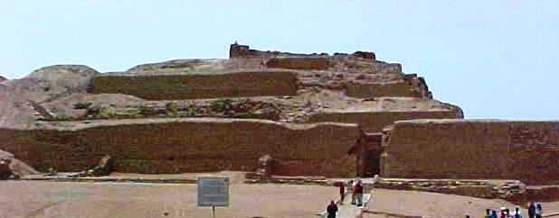 pachacamac-dios-temblores-20b3d887d639dd