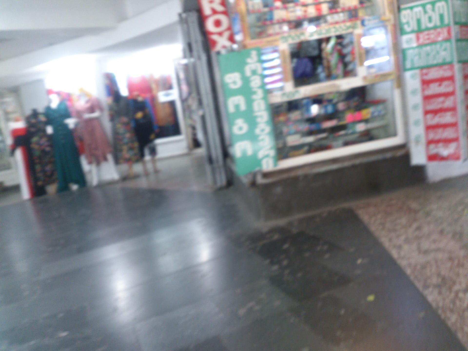 Segunda mão em Station Square