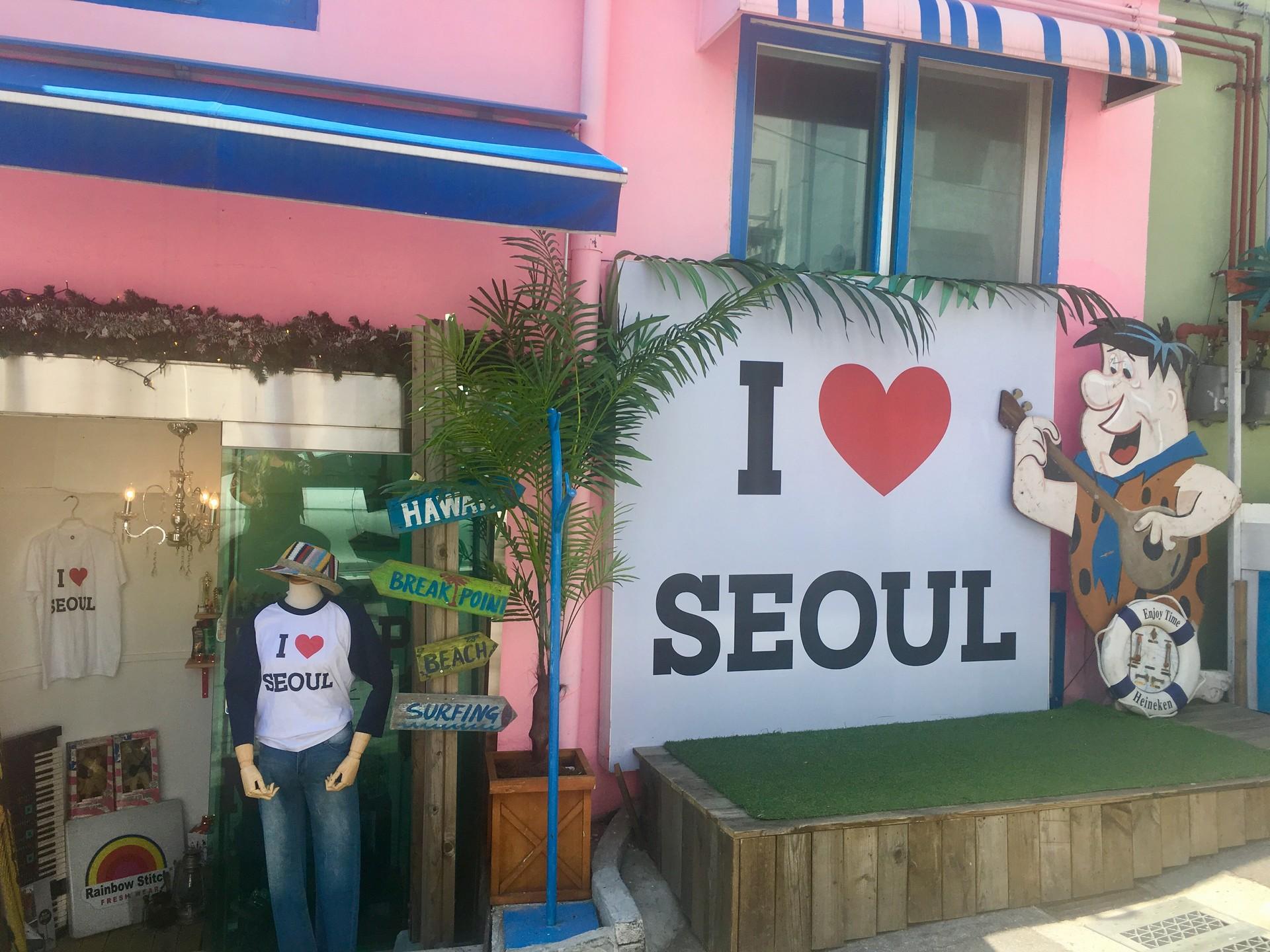 seoul-south-korea-b13aa3b9fe4d047a12b7e8