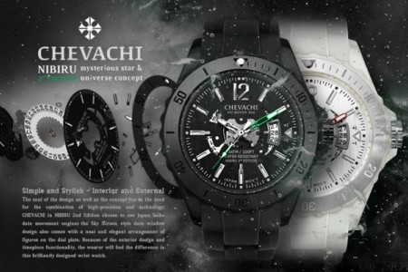 should i give him a watch for valentine's day gift?(chevachi, Ideas