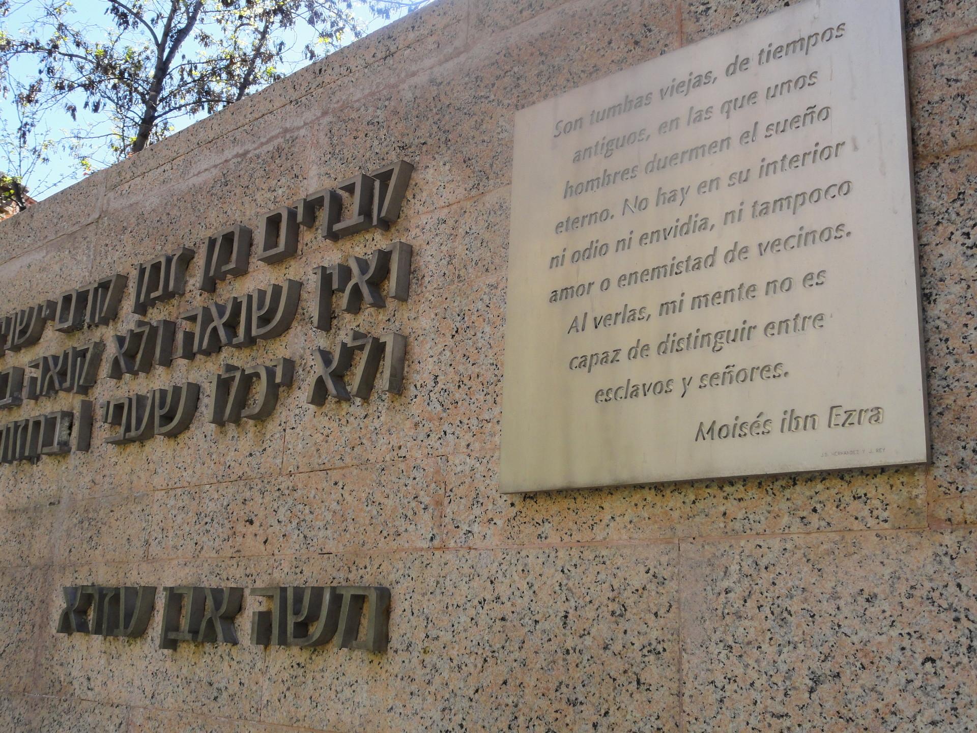 sinagoga-transito-museo-sefardi-61fba978