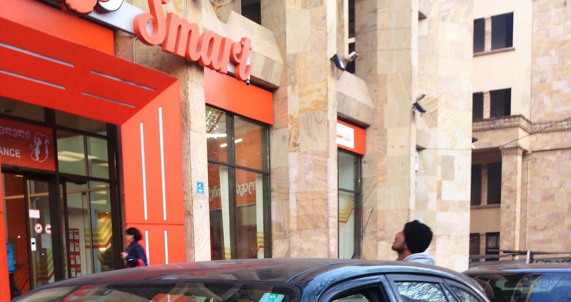 smart-supermarket-cafe-just-need-4c9ec82