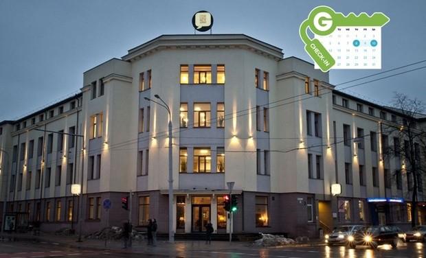 Studierendenohnheim (Teil 2)