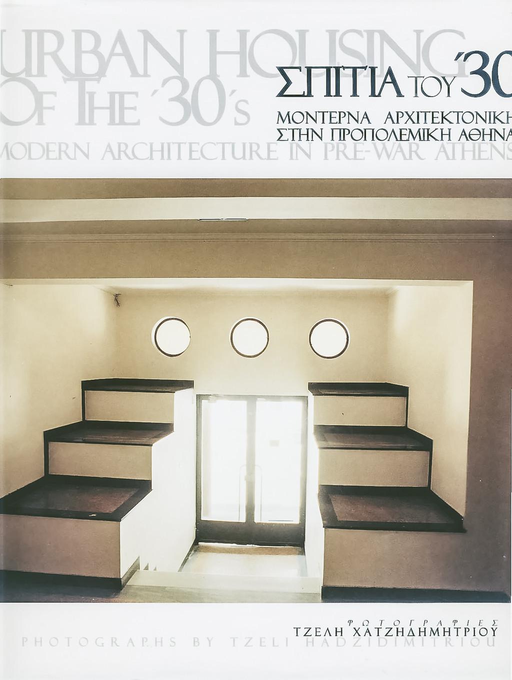 sunny-cosy-room-central-athens-175m2-appartment-1-min-aueb-balcony-terrace-furnished-3e1fc5031b7f67178ff84bf618e80832.jpg