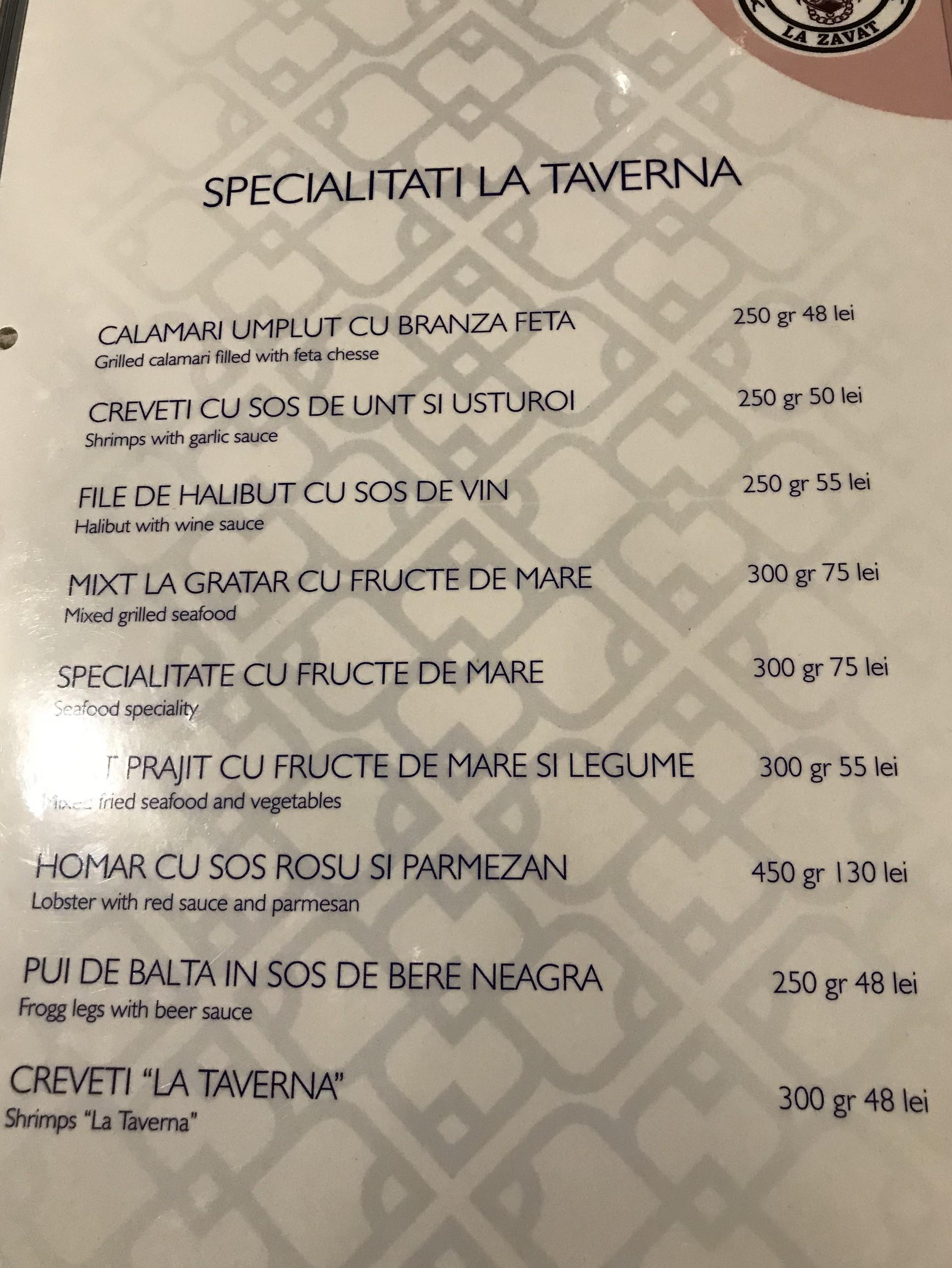 taverna-la-zavat-1ad40e2acc73d32ad2dc04a
