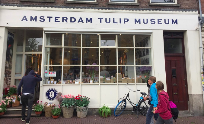 the-10-best-museums-amsterdam-9d008a3697