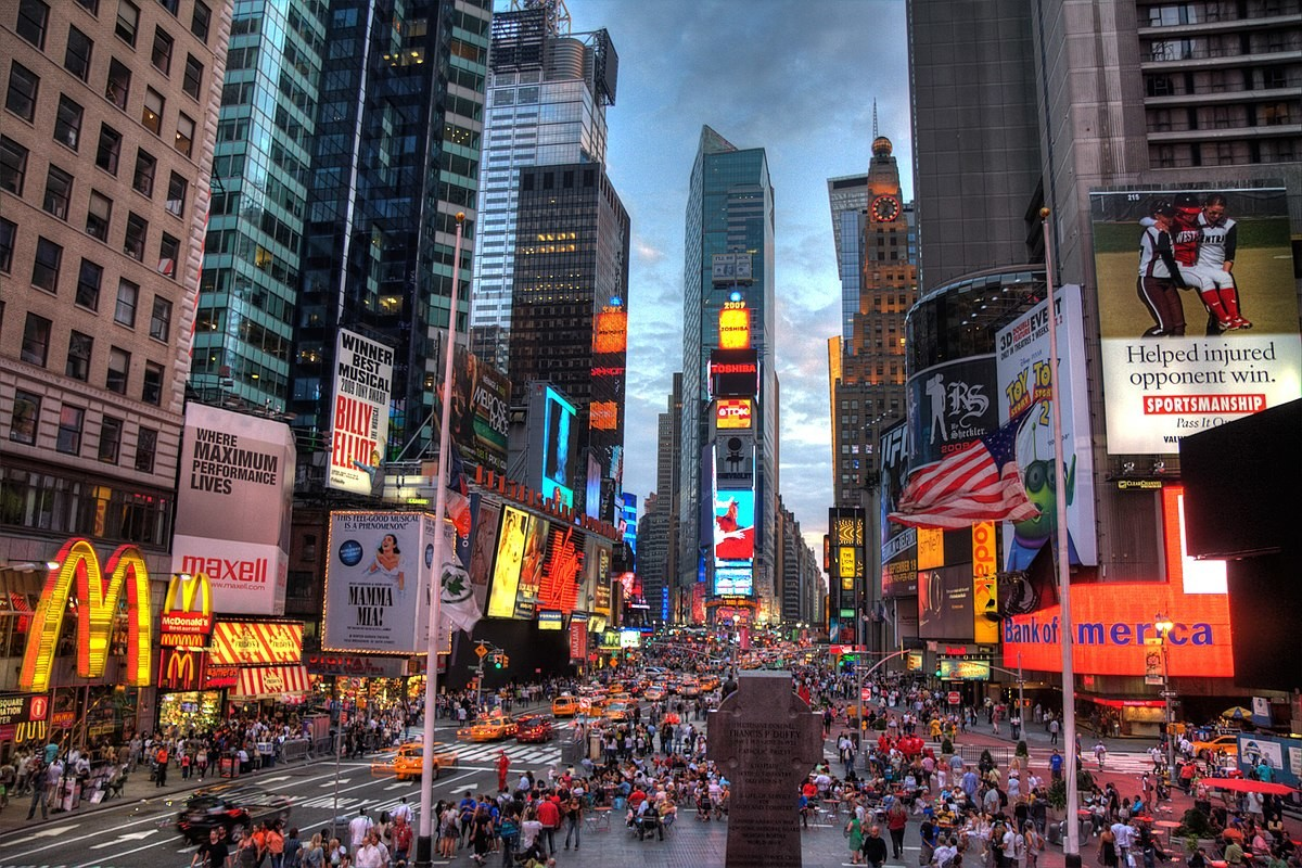 The City That Never Sleeps!
