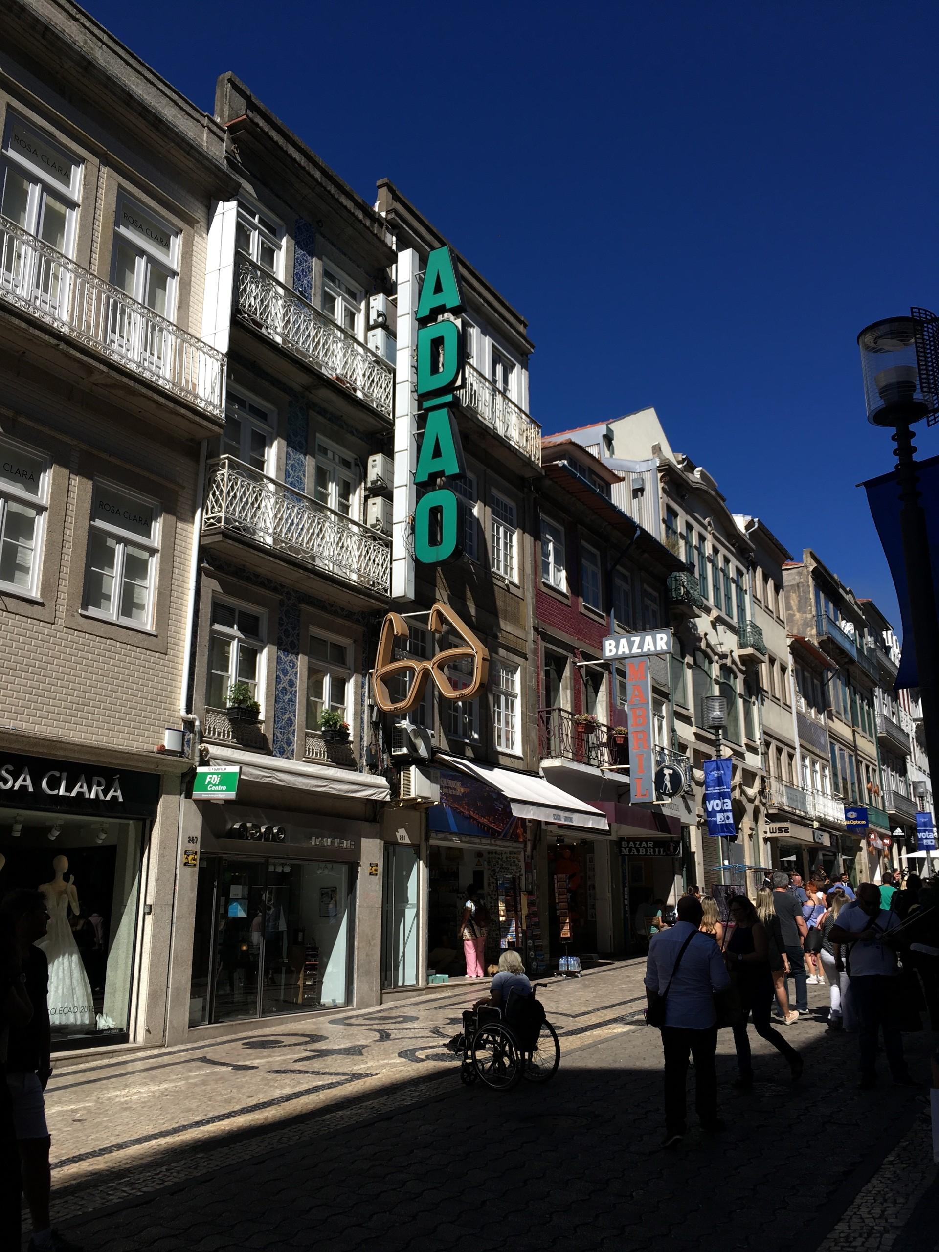 Touristic street