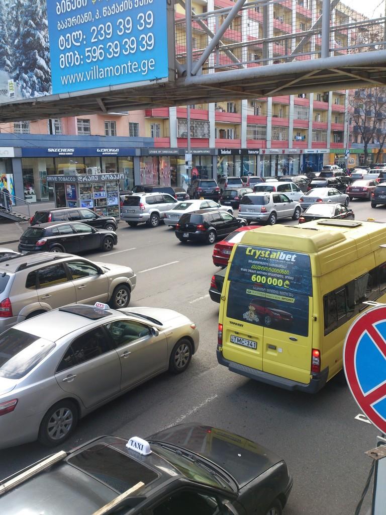 transportation-tbilisi-a4bbf621cba2d7355