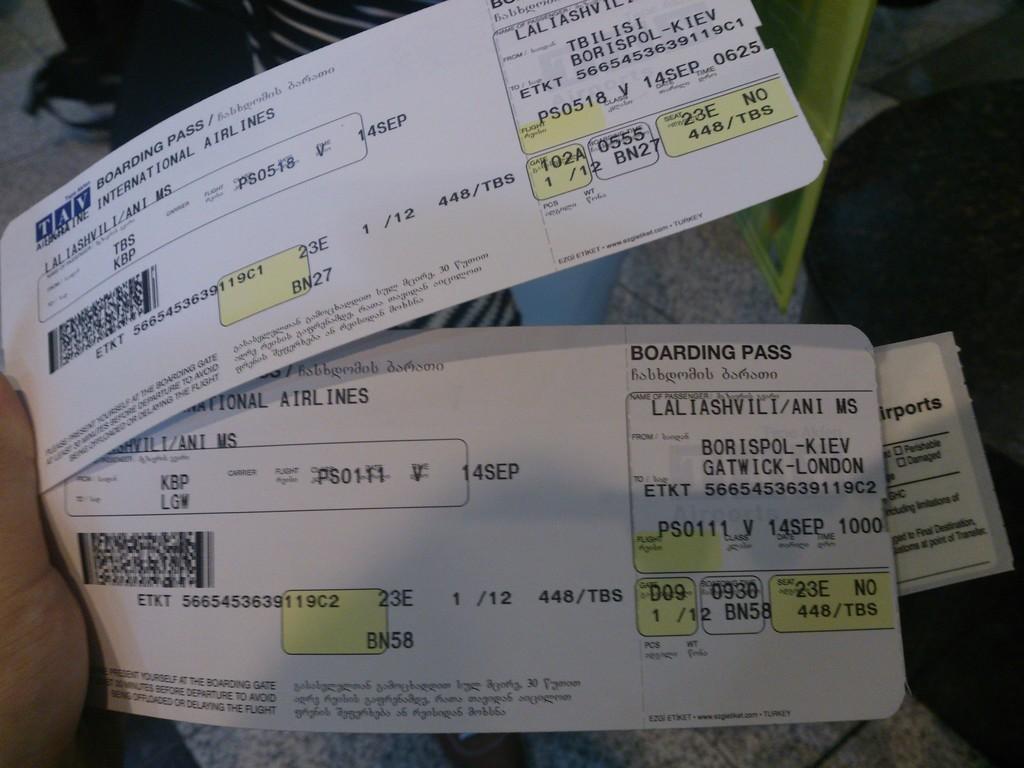 travelling-georgia-332a7beeead13b6446e18