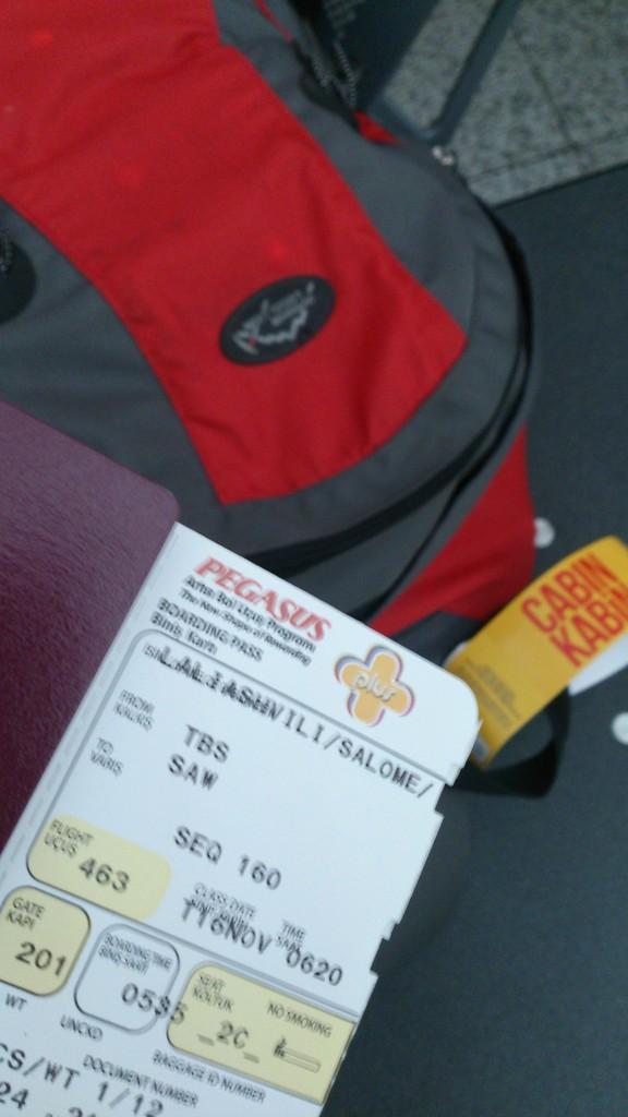 travelling-georgia-427f55b50e73c0197bfc4