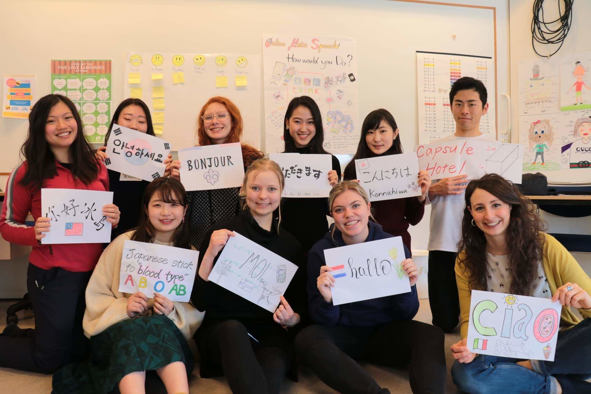 Voluntary work in Iceland (1 of 2): Volunteering in a school