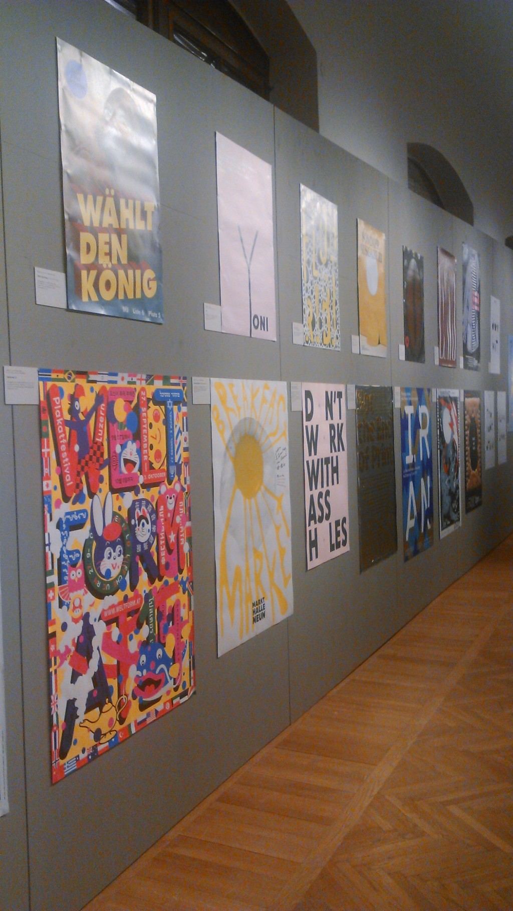 why-i-love-mak-exhibitions-ive-visited-e